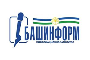 Информационное агентство Башинформ